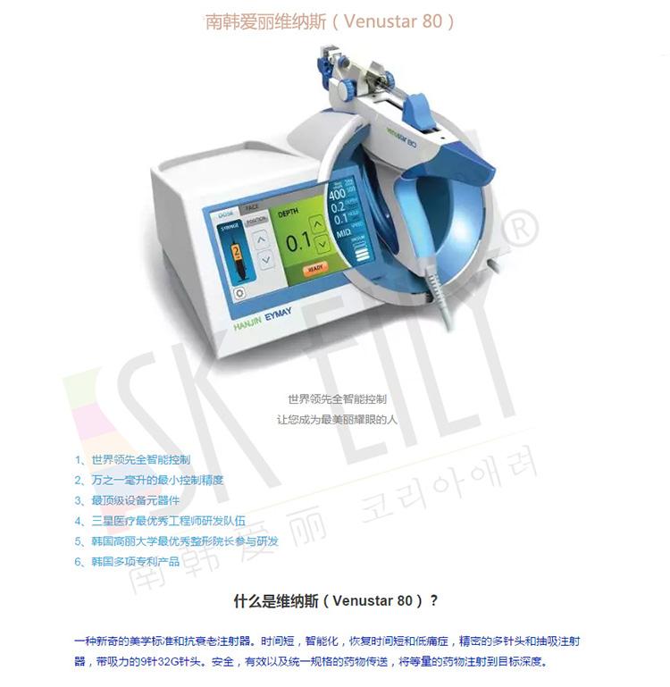 抗衰老美容仪器_年轻化美容仪器厂是一种新奇的美学标准和靠衰老注射器,具有时间段,智能化,恢复时间短,低痛症功效。