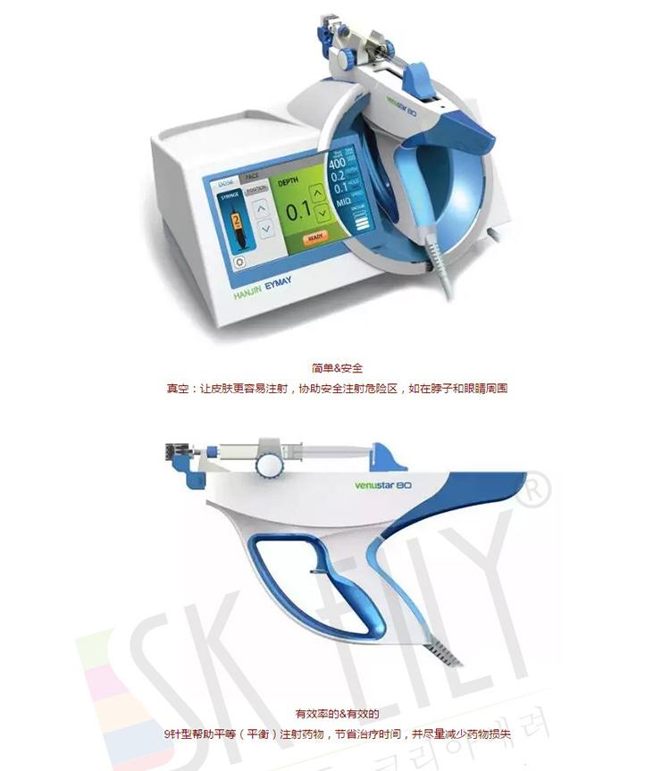 抗衰老美容仪器_年轻化美容仪器厂_美容仪器厂 设备展示
