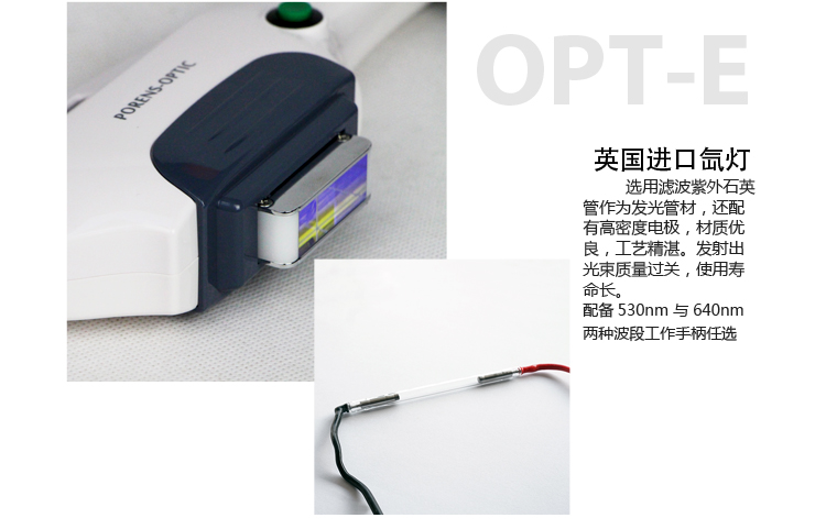 OPT-E2-A3-詳情頁(2018年4月)_08.jpg