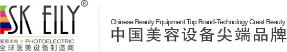 美容仪器_美容仪器厂家_e光激光美容仪器厂家